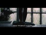 Любовь сквозь время (Трейлер) 2014